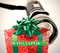 ЛЕНДИГ - ШОКЕР
