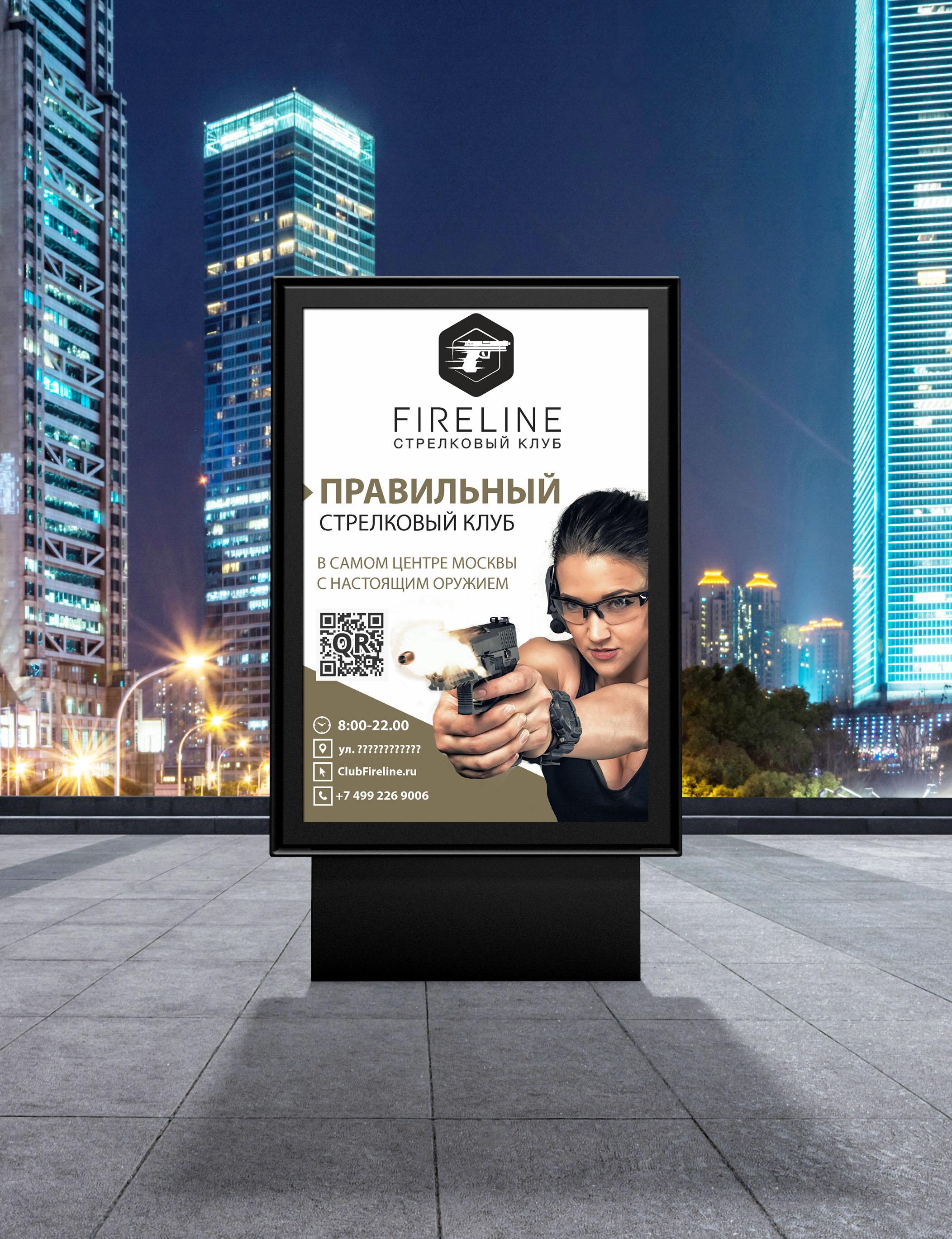 Создание дизайна для постера кристалайт фото f_4115e7104a576966.jpg