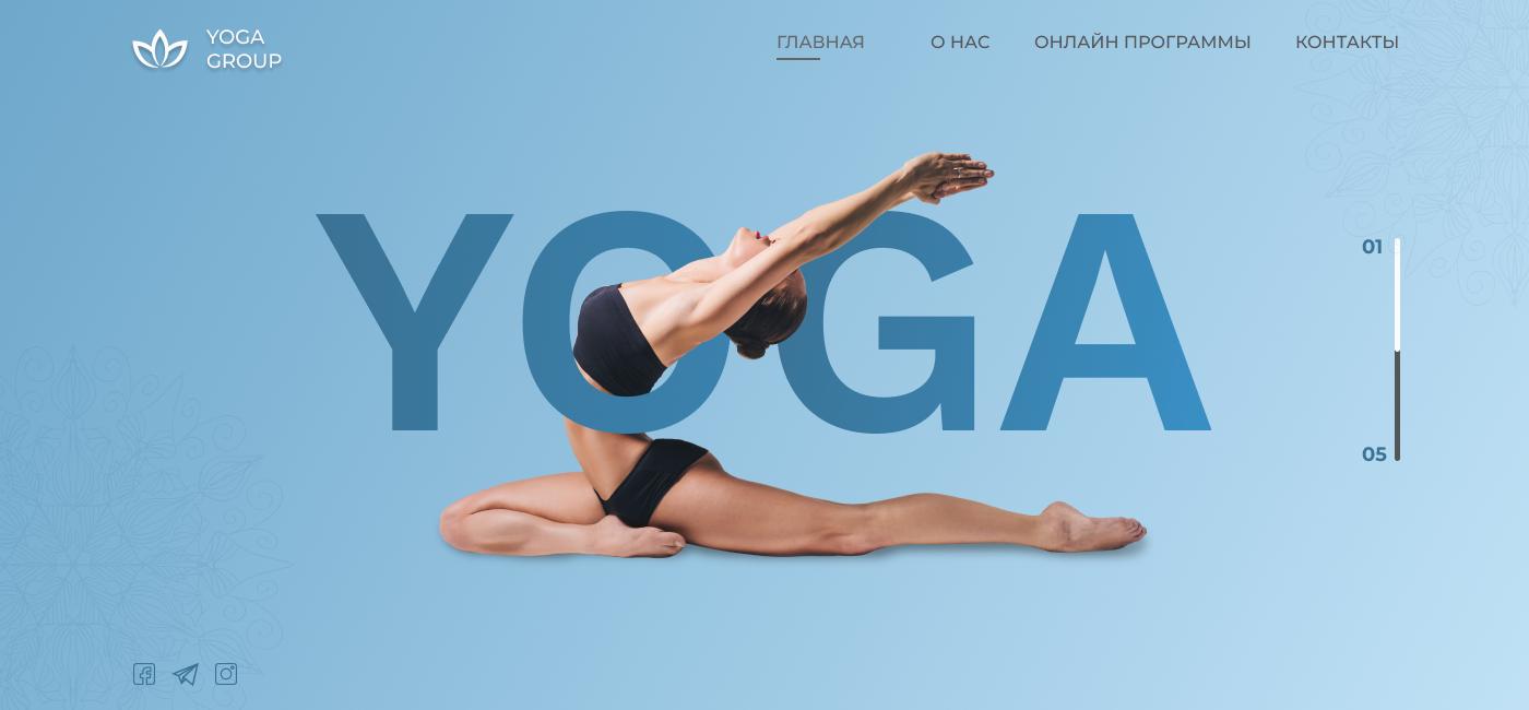 Дизайн главного экрана для студии йоги