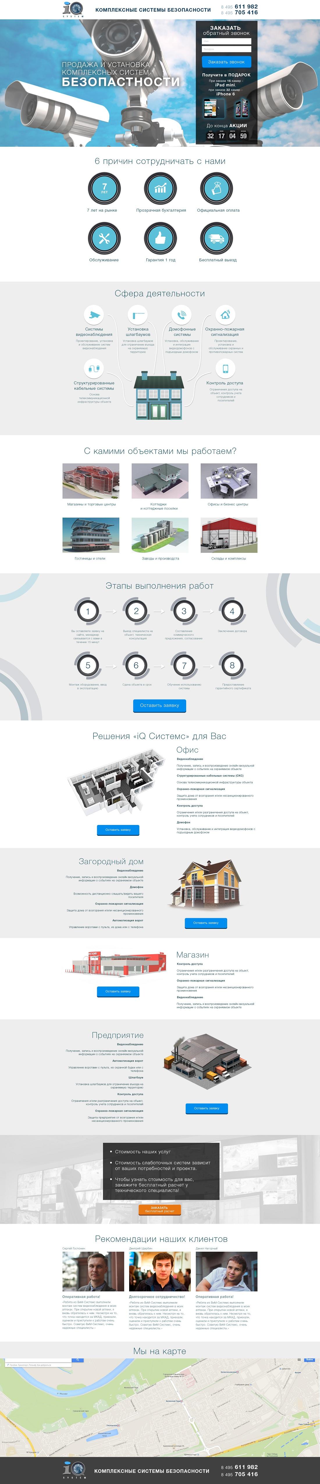 Редизайн сайта компании застройщика фото f_339550fe869c995f.jpg
