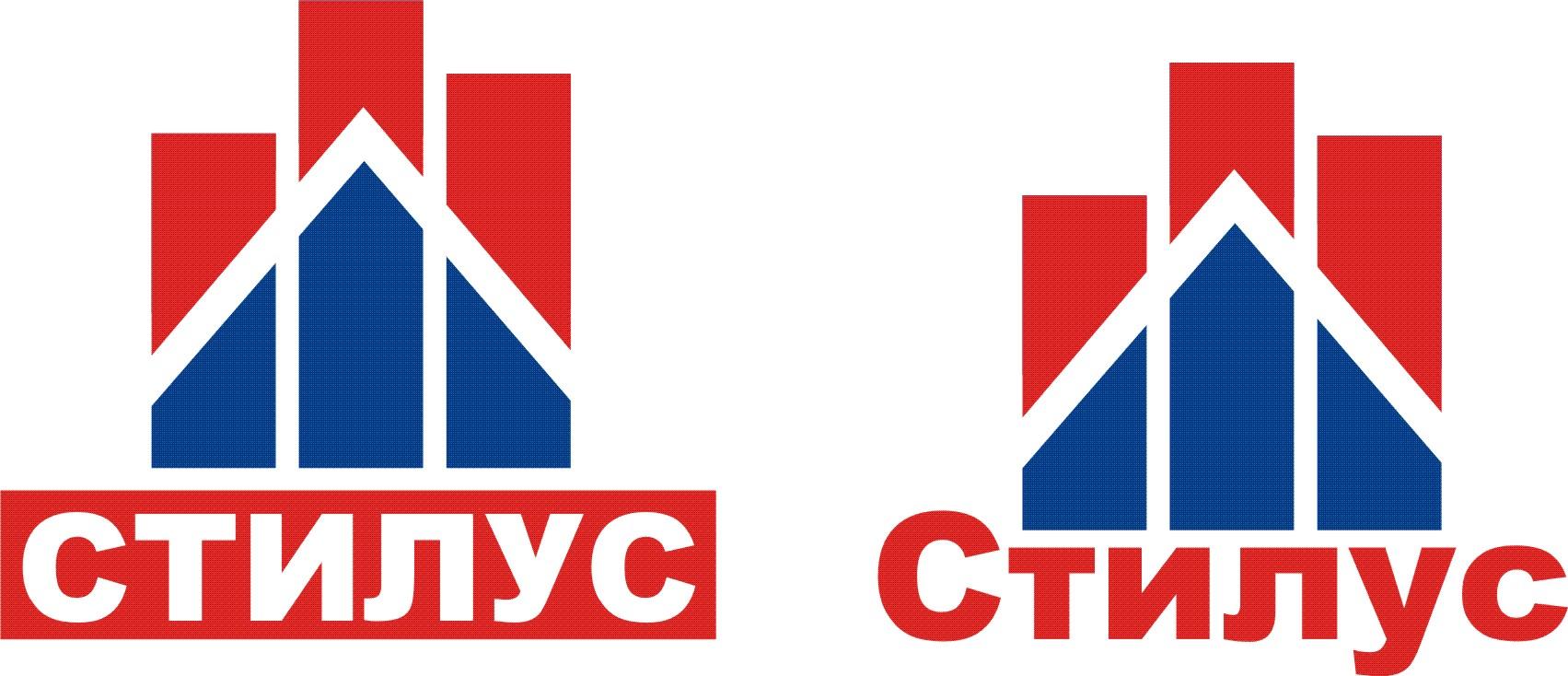 """Логотип ООО """"СТИЛУС"""" фото f_4c3d920666104.jpg"""