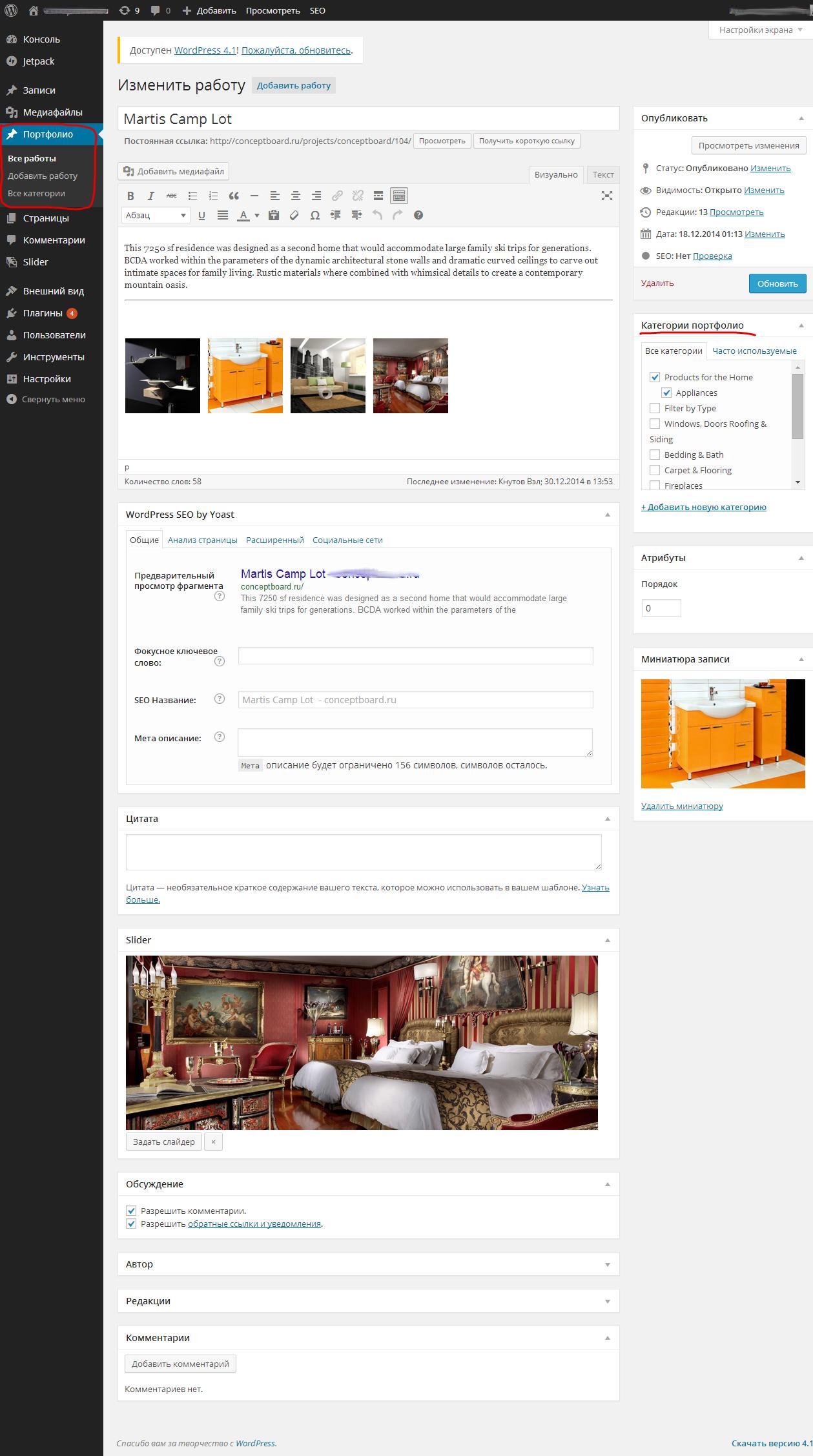 Разработка плагинов под wordpress с ценой 15 000+