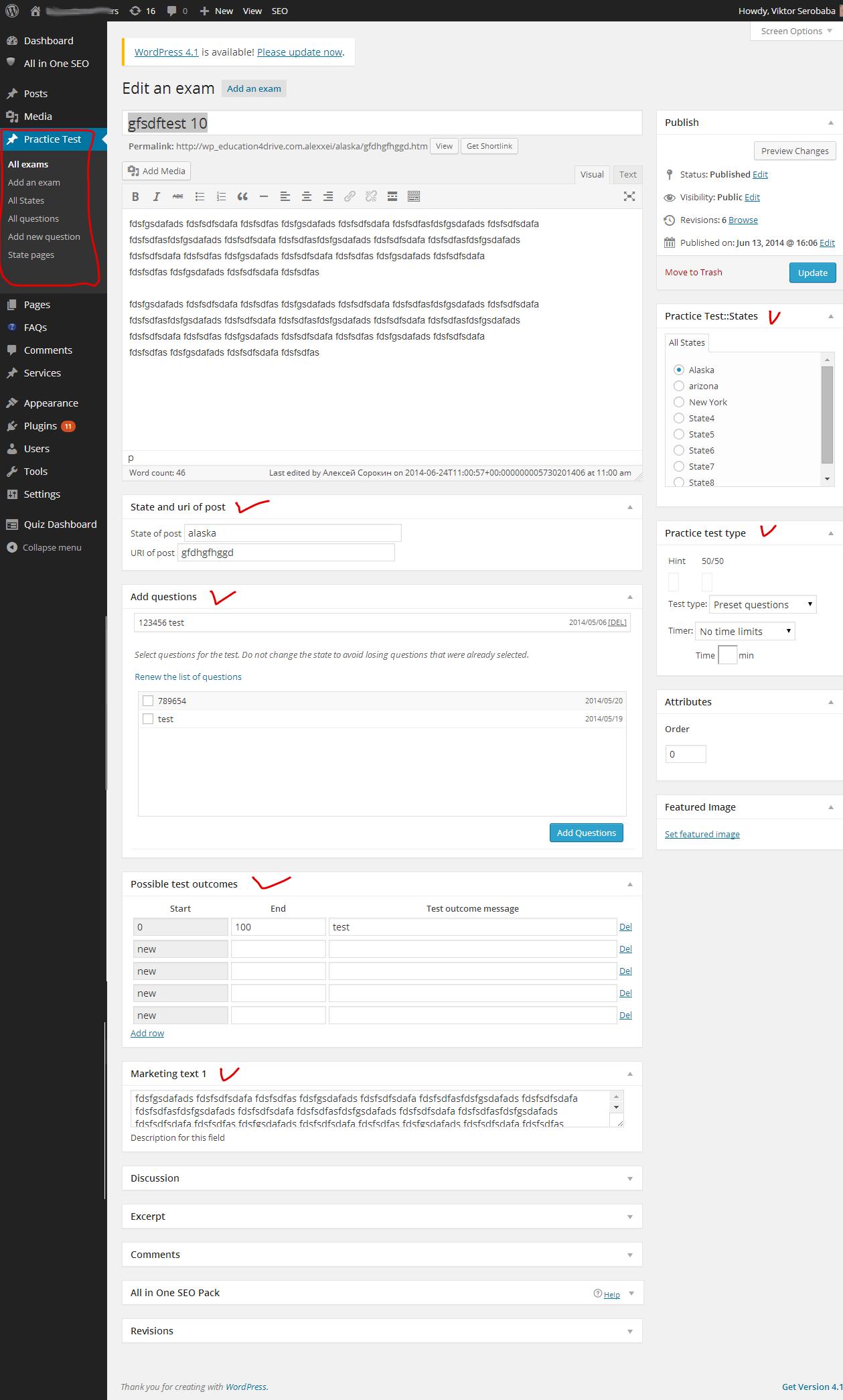 Создание плагинов для wordpress - расширение параметров страниц