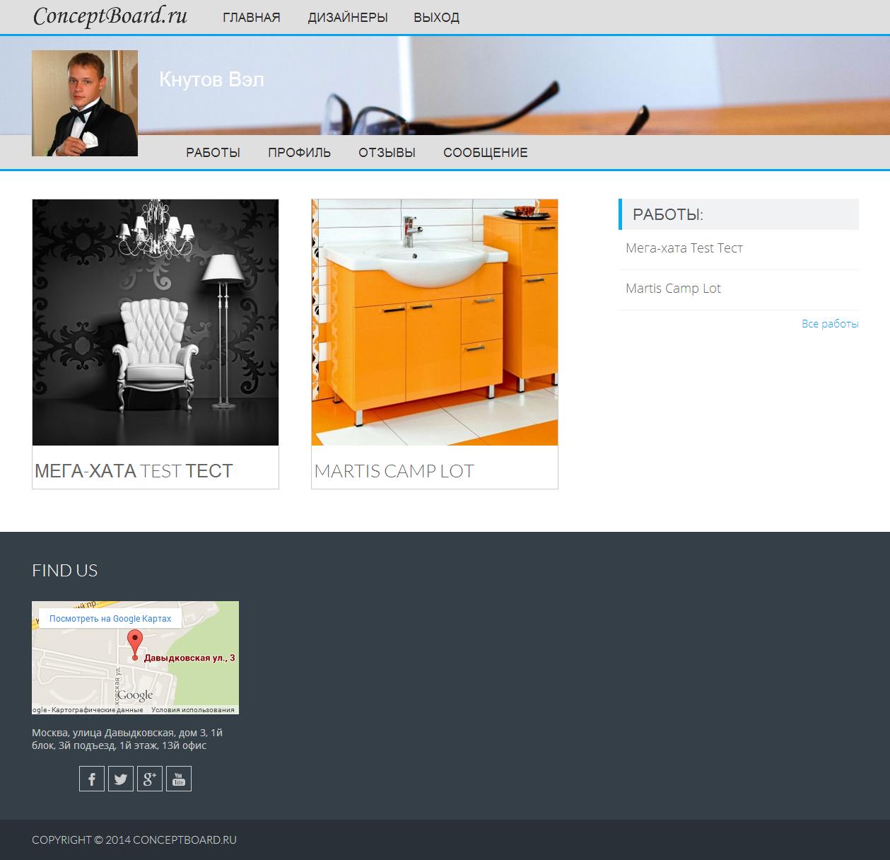 Расширение темы wordpress - уникальная страница для дизайнеров