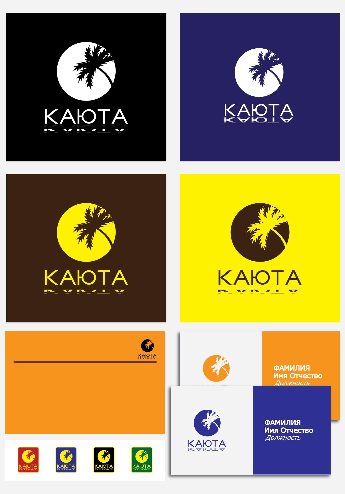Разработать логотип для тренинговой компании фото f_80452b0a45660fb1.png