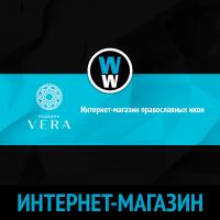 Интернет-магазин православных икон