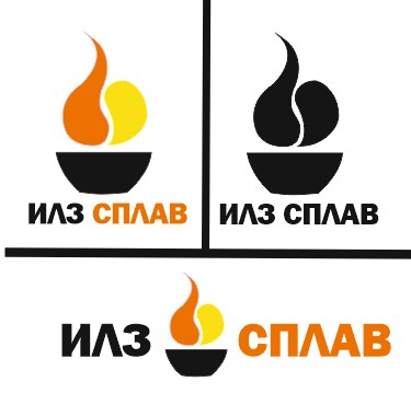 Разработать логотип для литейного завода фото f_2915afd8dc3d0ae3.jpg