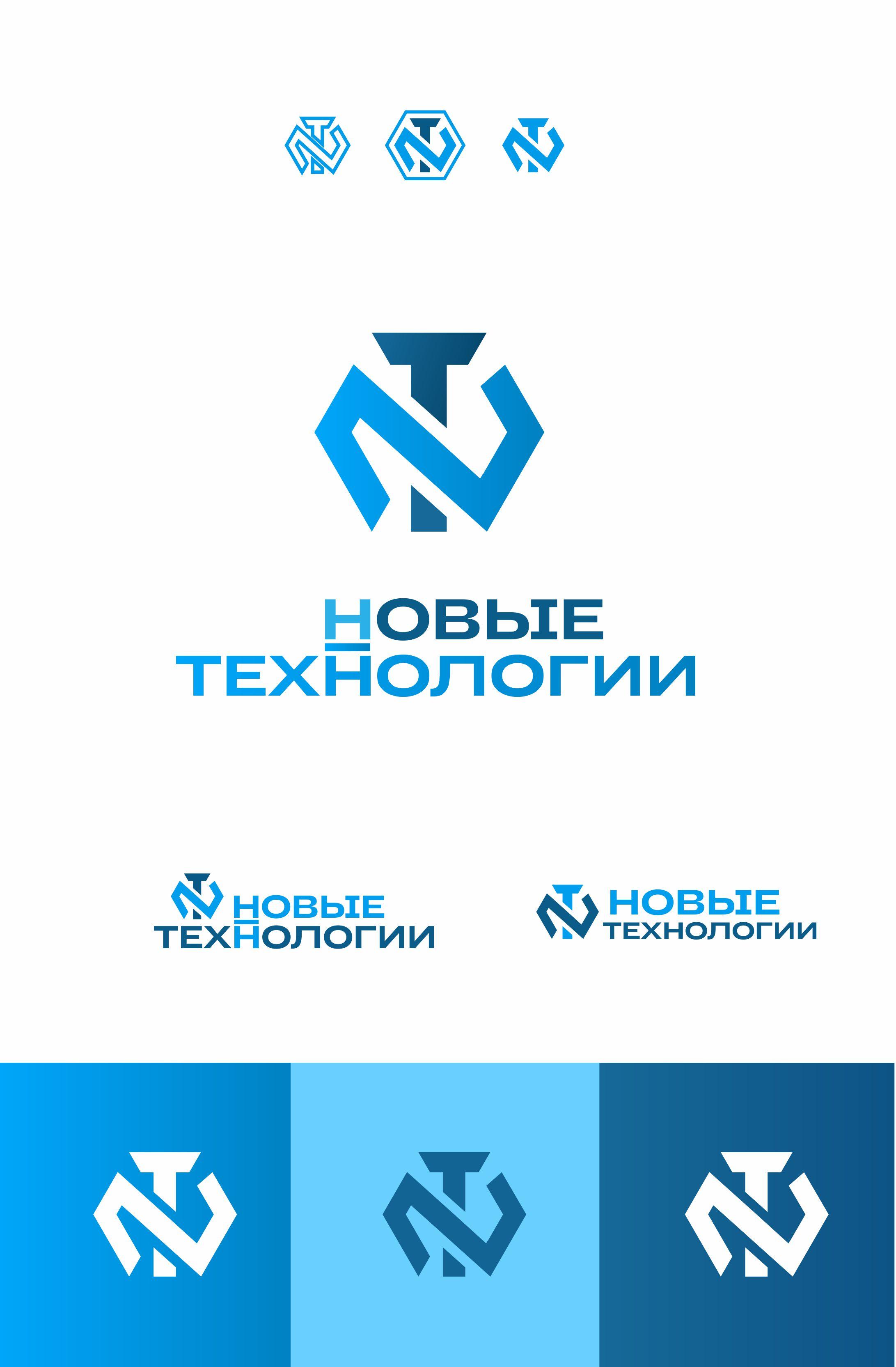 Разработка логотипа и фирменного стиля фото f_3375e88bbf6f099e.jpg