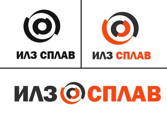 Разработать логотип для литейного завода фото f_4405afd8a50071f7.jpg