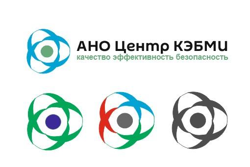 Редизайн логотипа АНО Центр КЭБМИ - BREVIS фото f_5995b1bbf4a203f8.jpg