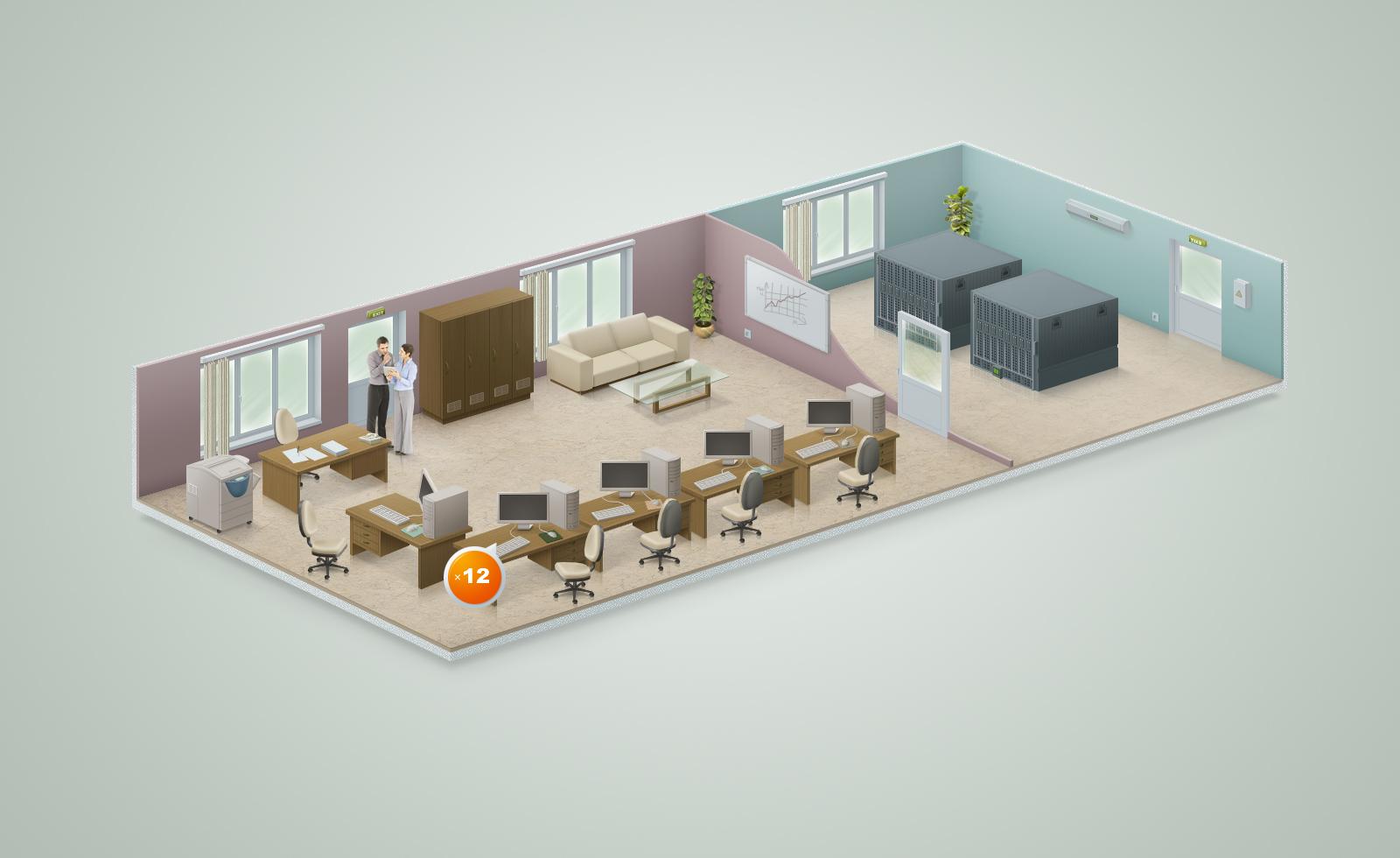 Офис + серверная