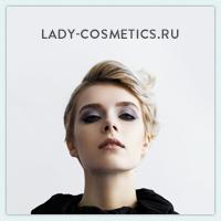 Интернет-магазин Lady-Cosmetics