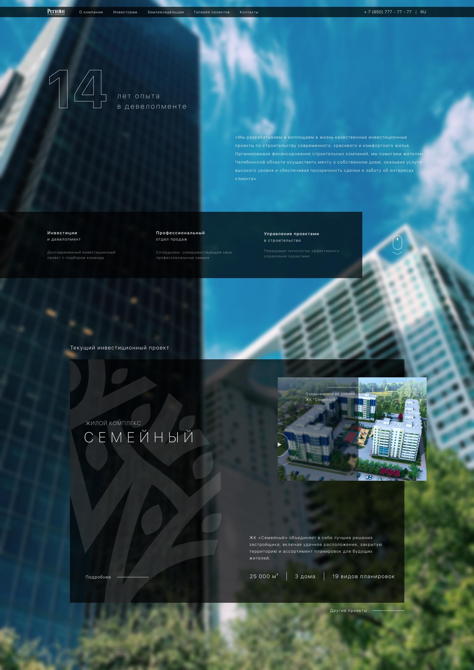 Дизайн двух страниц сайта фото f_6225f2bc2a4788bb.jpg