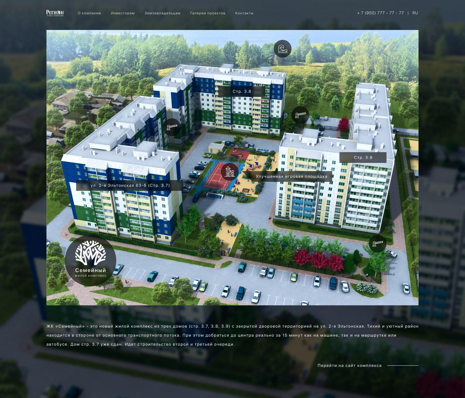Дизайн двух страниц сайта фото f_9215f2b89ae16c8b.jpg