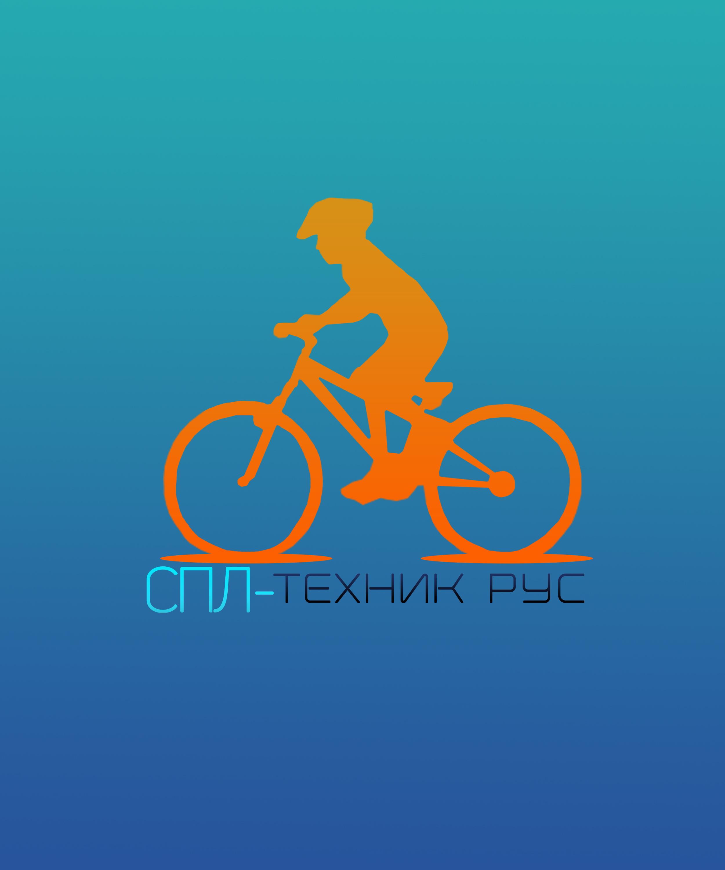 Разработка логотипа и фирменного стиля фото f_186598ed373e471c.jpg