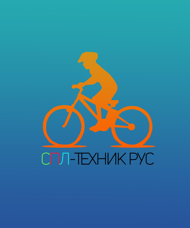 Разработка логотипа и фирменного стиля фото f_665598ed3601cdc7.jpg