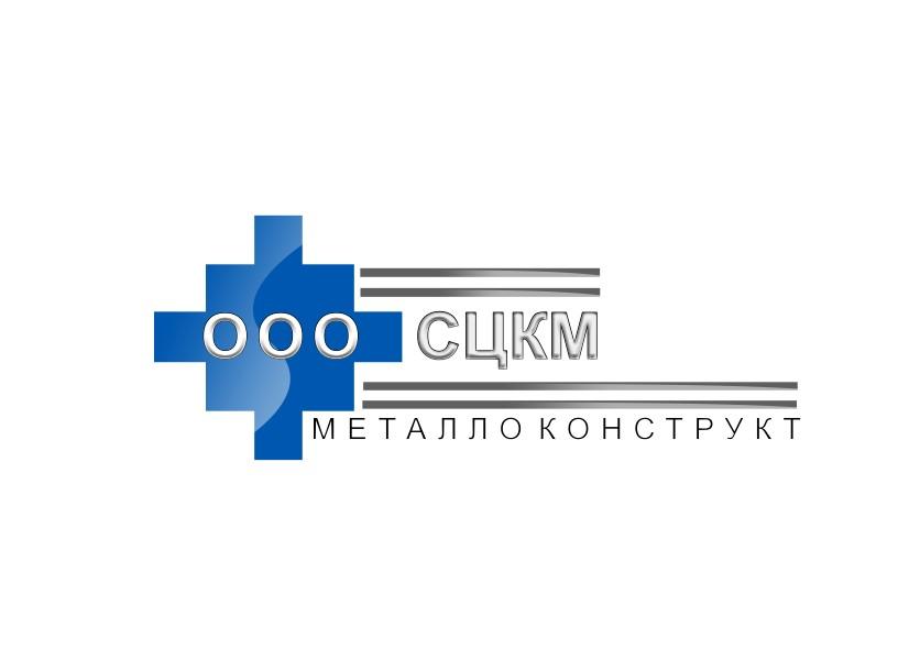 Разработка логотипа и фирменного стиля фото f_0715ad8da422f6f5.jpg