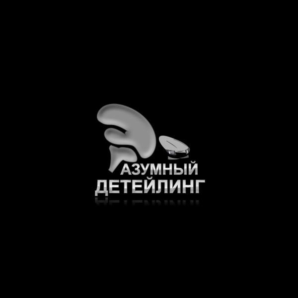 Ребрендинг логотипа  фото f_5245ae6ce899ec64.jpg