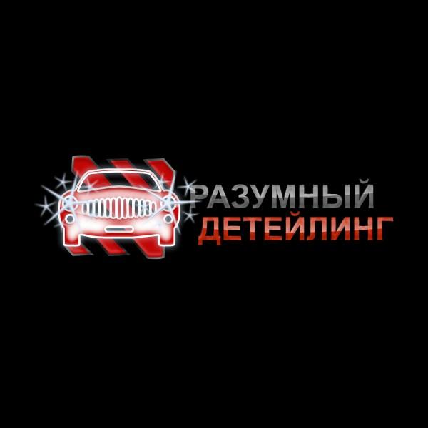 Ребрендинг логотипа  фото f_5535ae6cfe88bc24.jpg
