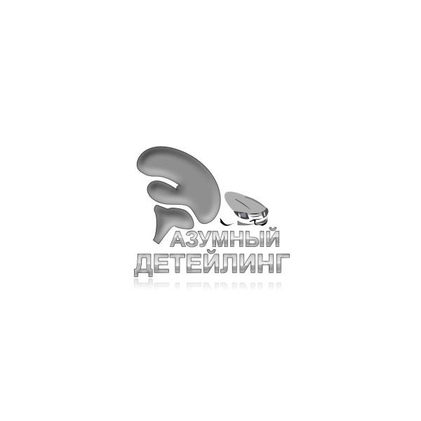 Ребрендинг логотипа  фото f_7635ae6ce3521a87.jpg