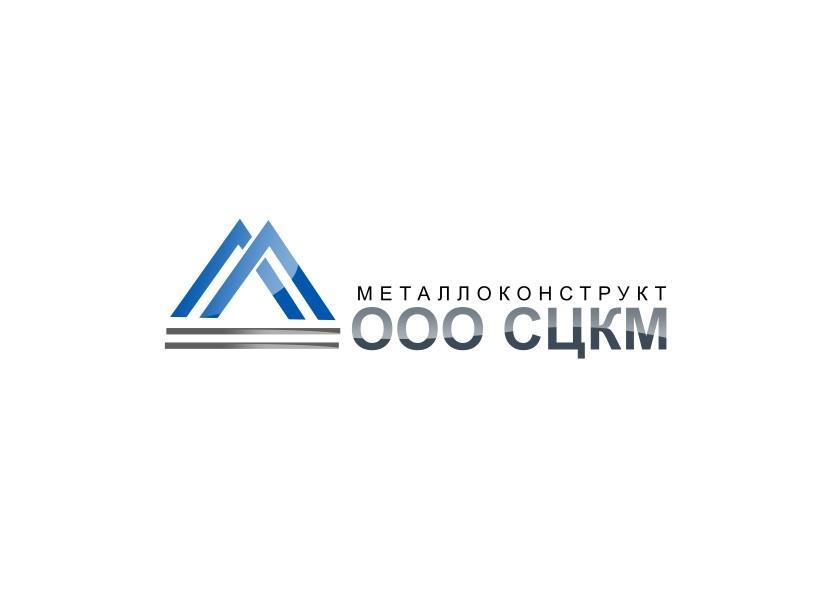 Разработка логотипа и фирменного стиля фото f_8255ad8d942f1dbe.jpg