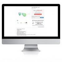 Качественное ручное заполнения сайта солнцезащитными очками Ray Ban
