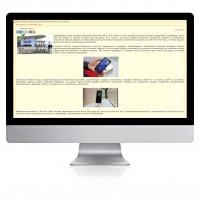 Качественное ручное заполнения сайта статьями