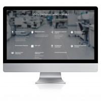 Качественное ручное заполнения сайта микросхемами
