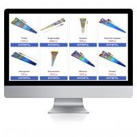 Качественное ручное заполнения сайта пиротехническим товаром (ракеты)