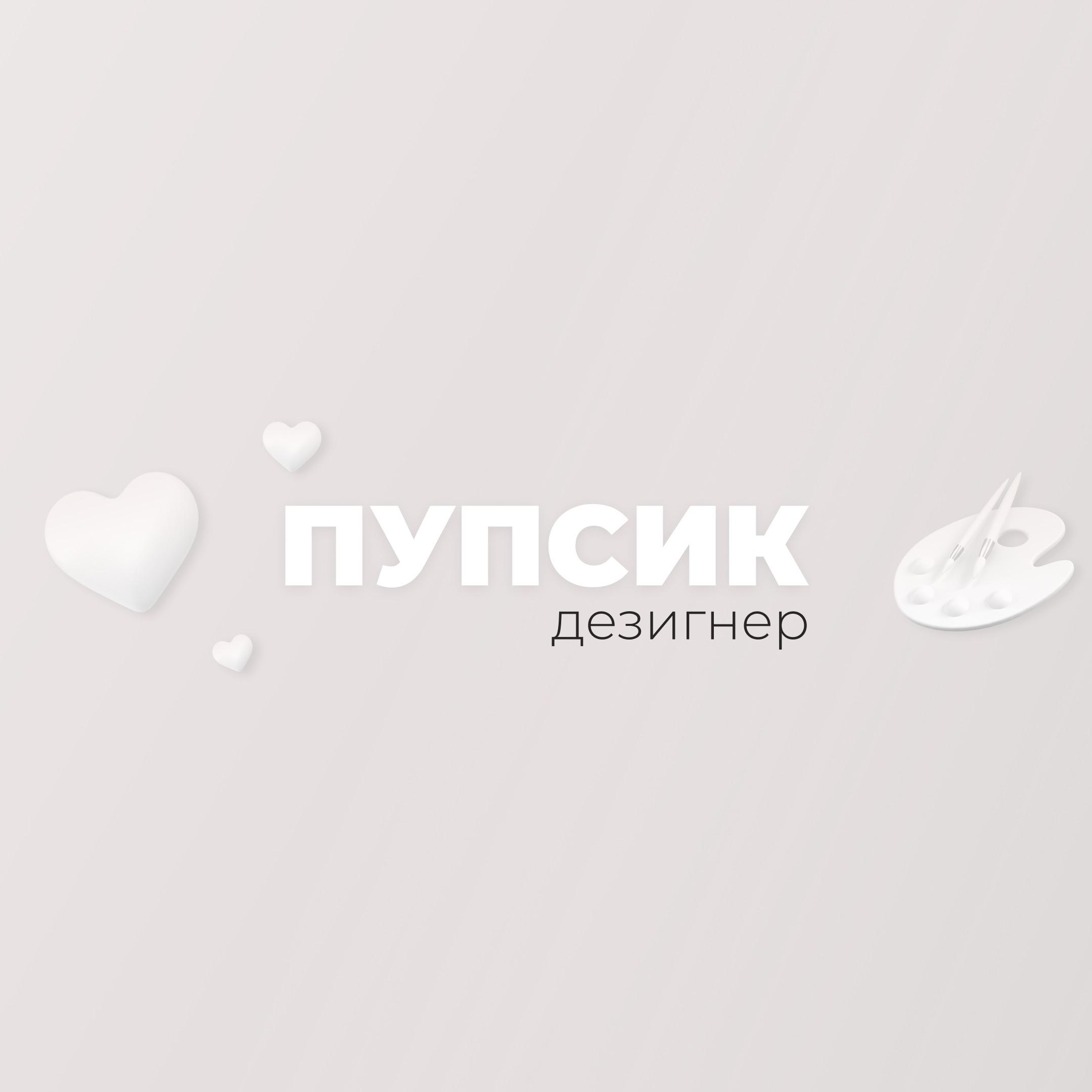 vipveronika24