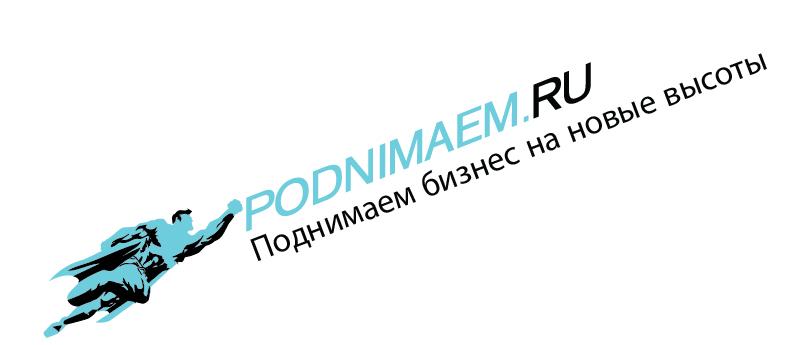 Разработать логотип + визитку + логотип для печати ООО +++ фото f_2345548daeabfa89.jpg