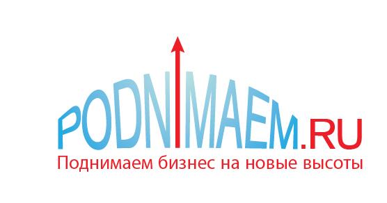 Разработать логотип + визитку + логотип для печати ООО +++ фото f_8775548daf08799a.jpg