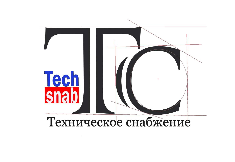 Разработка логотипа и фирм. стиля компании  ТЕХСНАБ фото f_4685b1cf8ddbbd2b.jpg