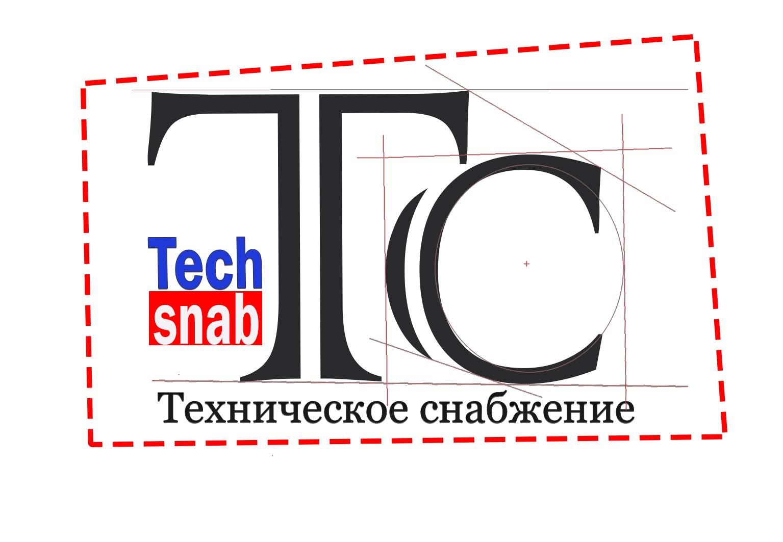 Разработка логотипа и фирм. стиля компании  ТЕХСНАБ фото f_6455b1cfd8e851fa.jpg