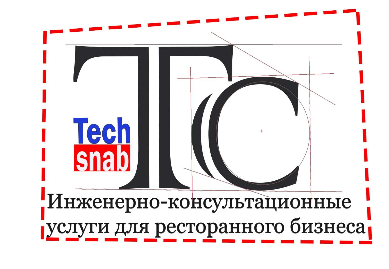Разработка логотипа и фирм. стиля компании  ТЕХСНАБ фото f_7595b1d475e43ee6.jpg