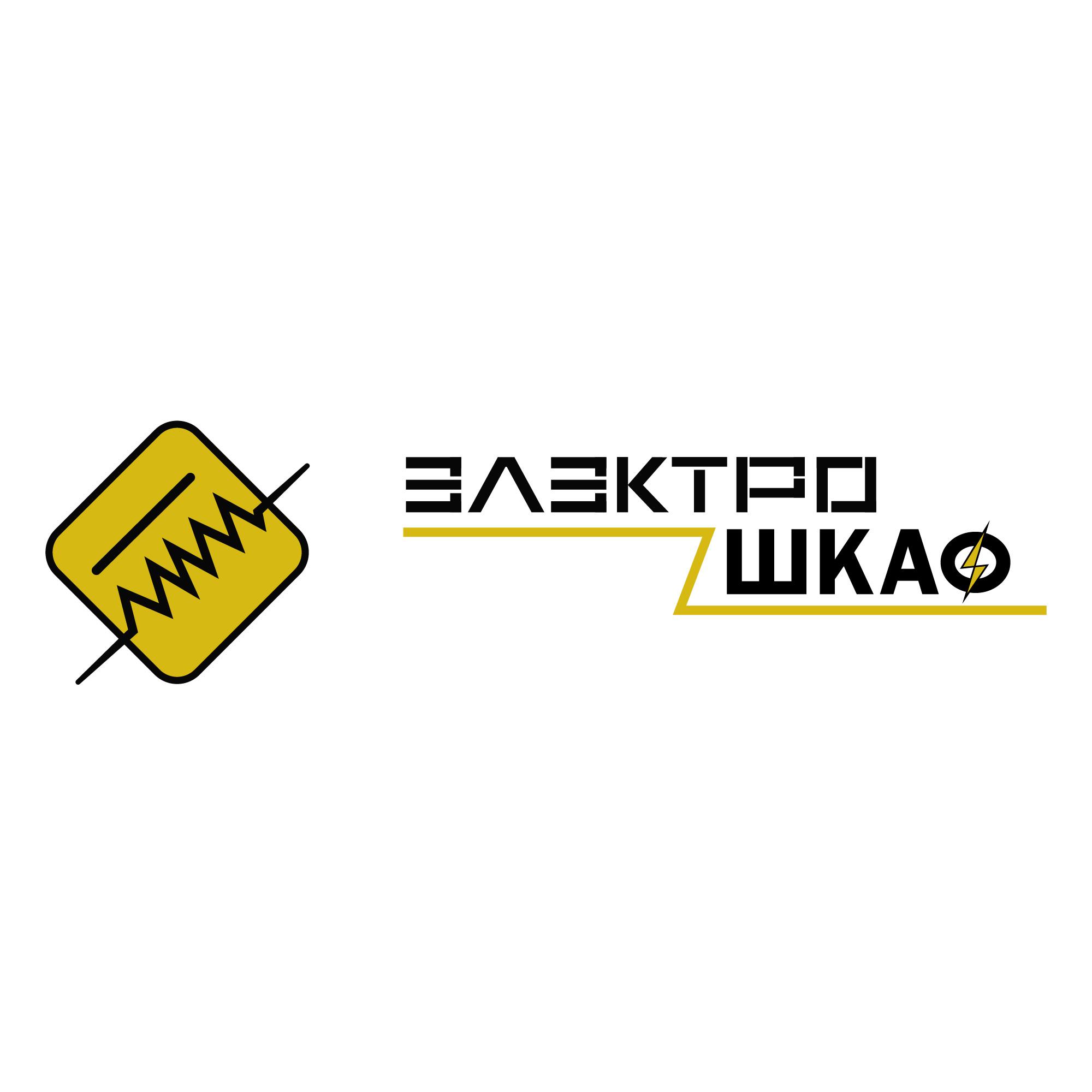 Разработать логотип для завода по производству электрощитов фото f_9475b7134b12ff12.jpg