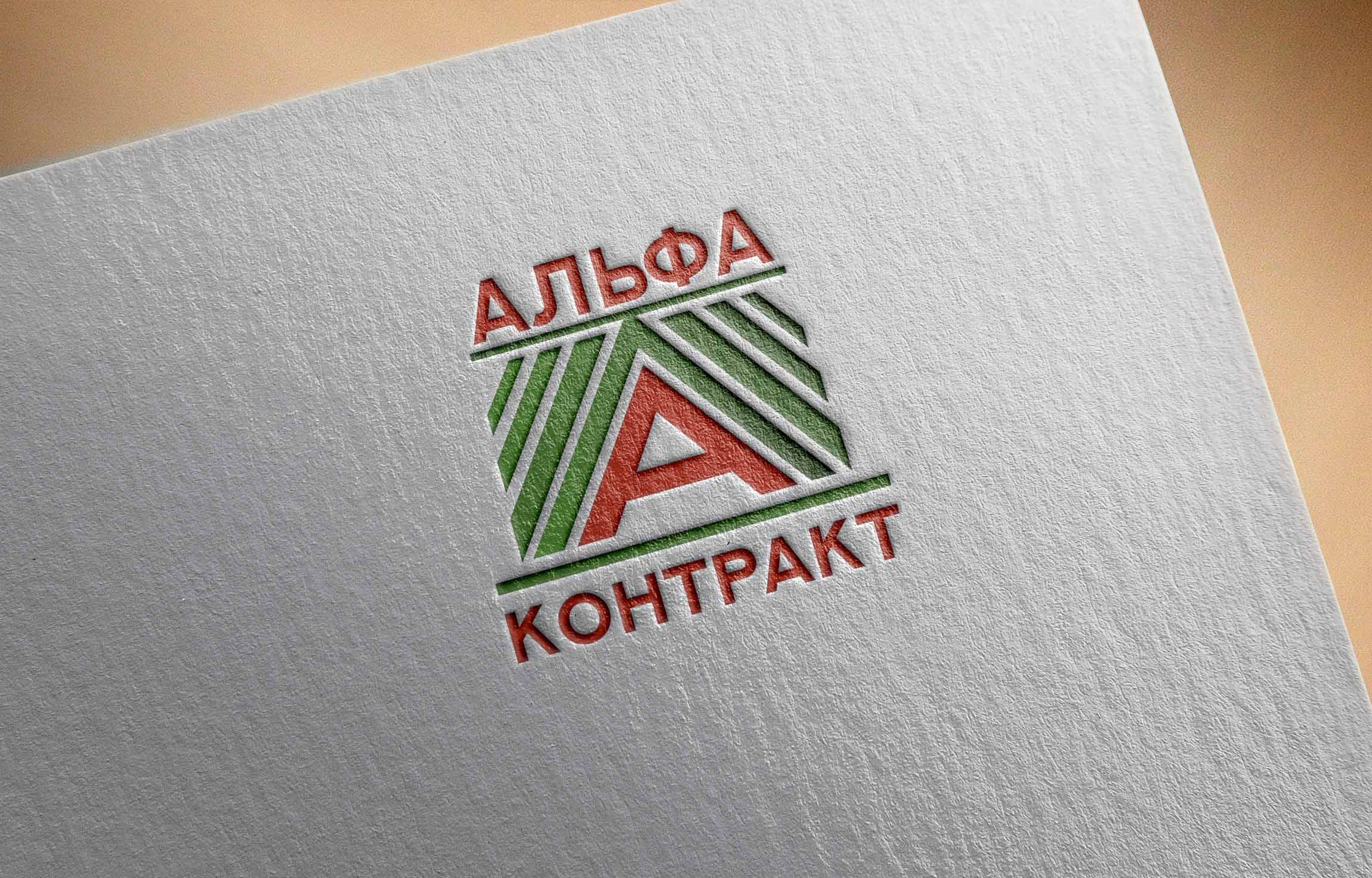 Дизайнер для разработки логотипа компании фото f_0105bf8203f341e5.jpg