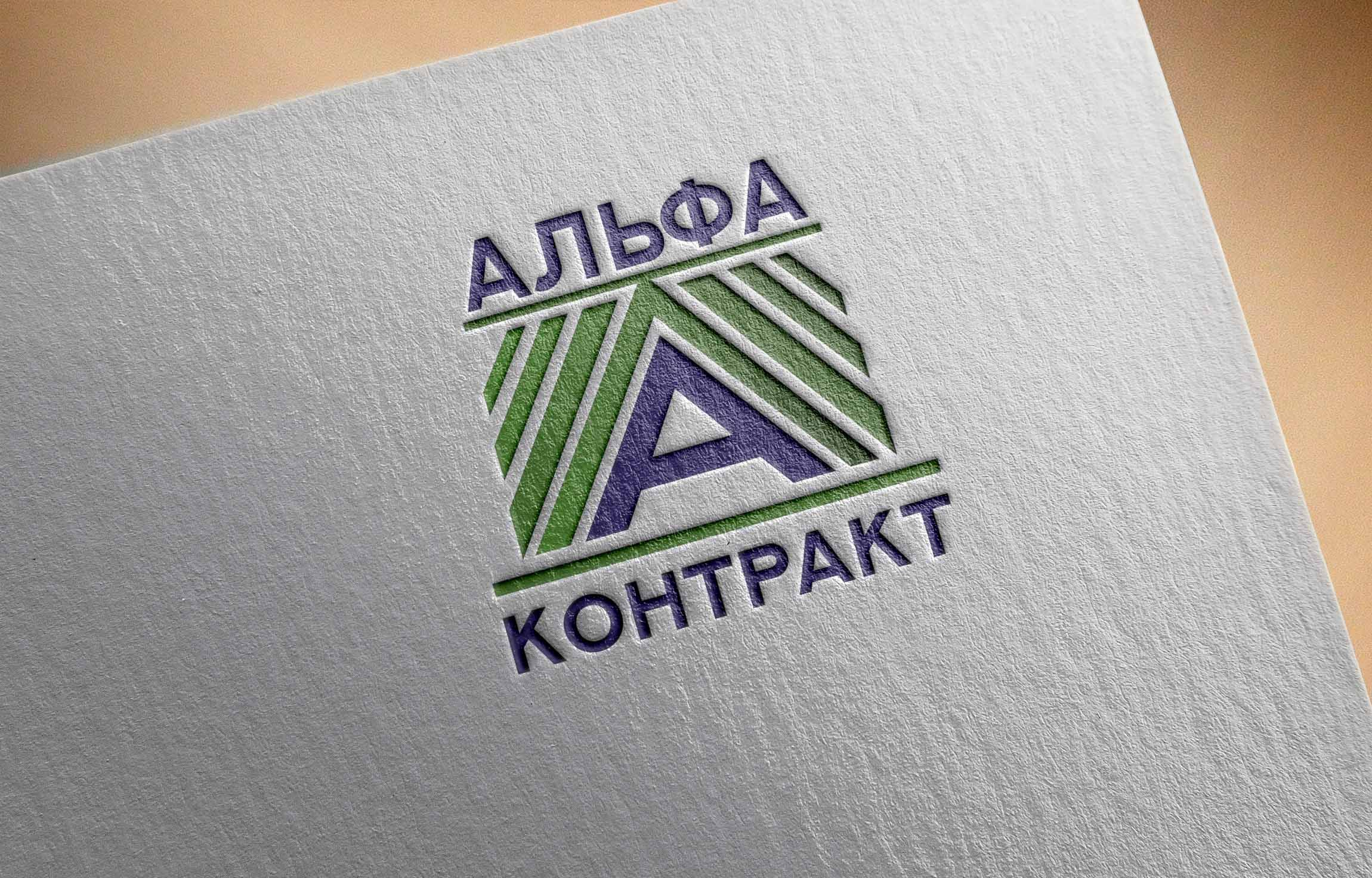Дизайнер для разработки логотипа компании фото f_3085bf820473aace.jpg