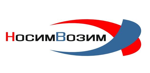Логотип компании по перевозкам НосимВозим фото f_0385cfce0207f243.jpg