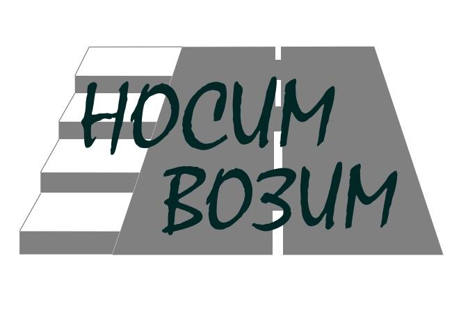 Логотип компании по перевозкам НосимВозим фото f_3405cf7cec395dd8.jpg