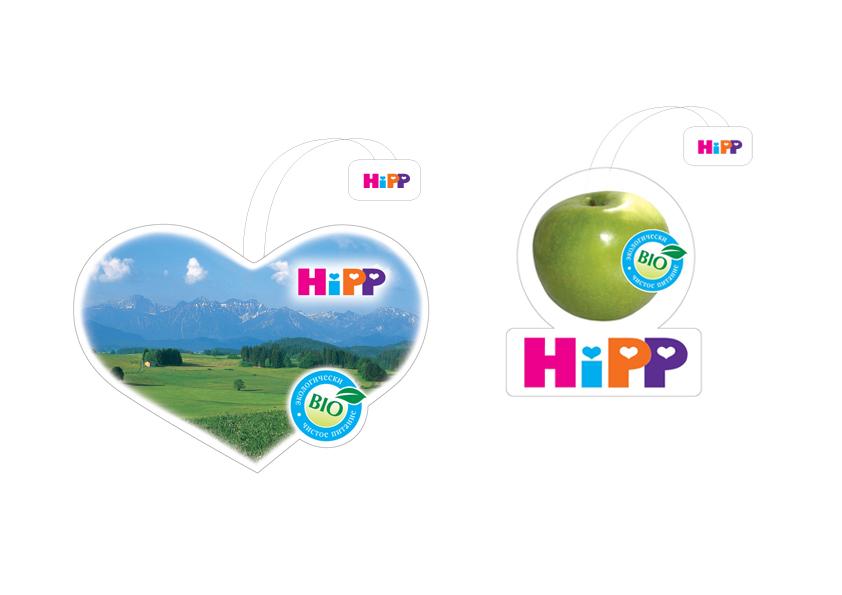 Дизайн воблера_ HiPP