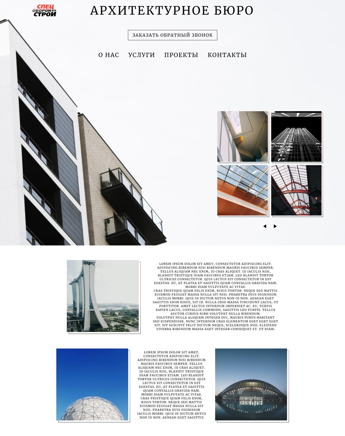 Дизайн сайта  фото f_6875d6a8fc4b2342.png