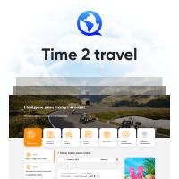 Дизайн по технологии mobile first для поиска попутчиков