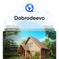 Конверсионный landing page для продажи элитных домов