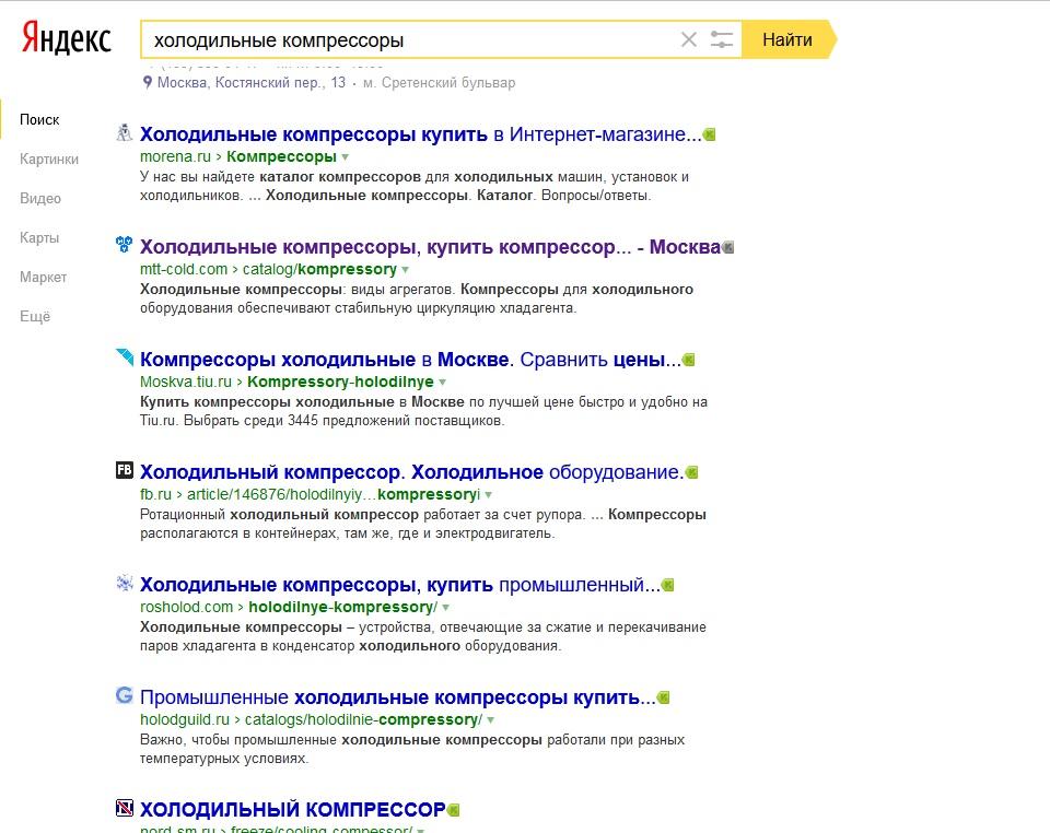 Холодильные компрессоры ТОП10 Москва (www.mtt-cold.com)