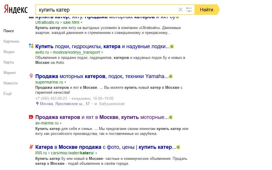 Купить катер ТОП10 Москва (www.av-marine.ru)