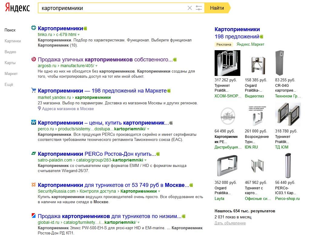 Картоприемники ТОП10 Москва (www.argosb.ru)
