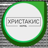 Отель Христакис