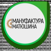 "Столярка ""Мануфактура Матюшина"""