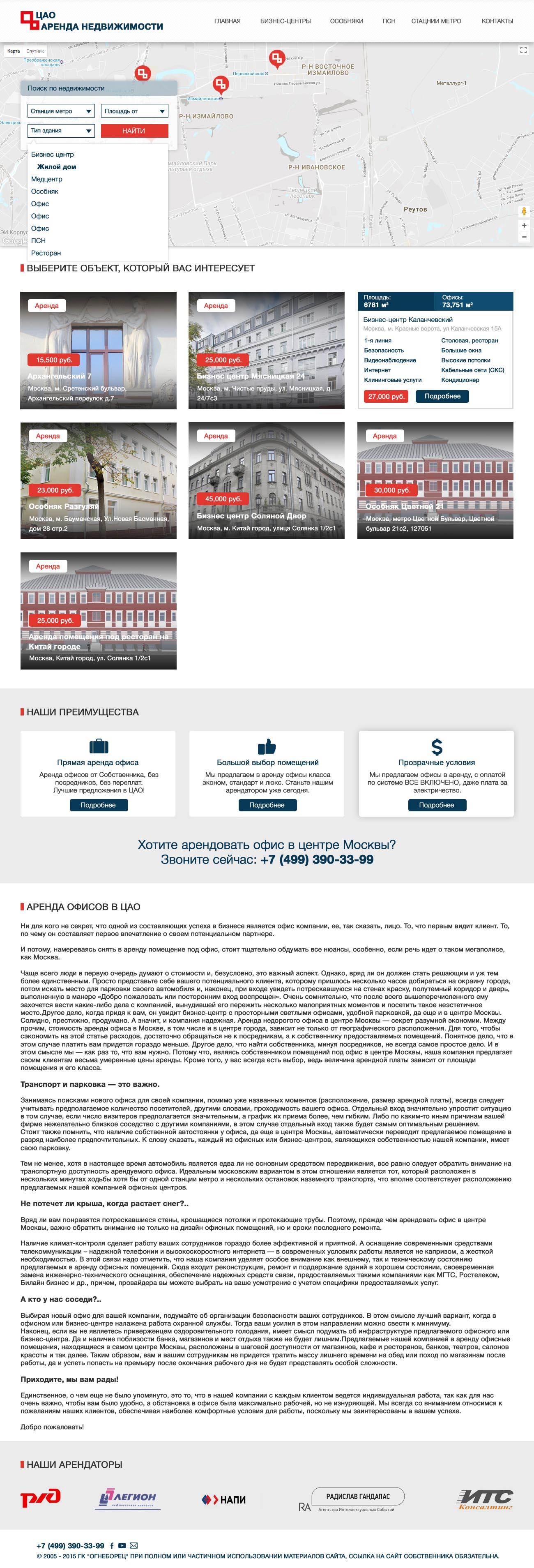 Редизайн сайта на Wordpress фото f_09159bb8e0228f98.jpg